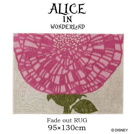 "alice18 min - ディズニーシリーズ""Alice in Wonderland""のインテリアファブリックでお部屋の模様替え?!"