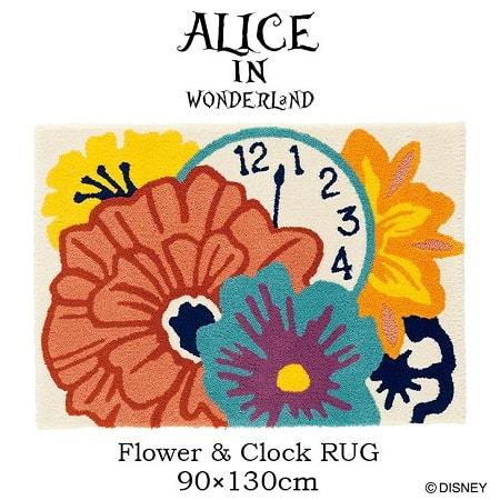 "alice22 min - ディズニーシリーズ""Alice in Wonderland""のインテリアファブリックでお部屋の模様替え?!"