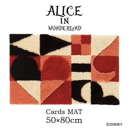 "alice30 min - ディズニーシリーズ""Alice in Wonderland""のインテリアファブリックでお部屋の模様替え?!"