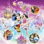 magic01 min 1 - ディズニーキャラクターとダンスリズムゲームができるってほんと?!カードとカギが秘密を握る!!