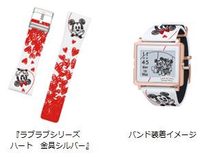 smart11 - Smart Canvas・ディズニーシリーズ!!かわいい・おしゃれ・高性能な腕時計!