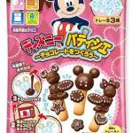 tukuru02 min 1 - ミッキー&ミニーのおかしを作ろう!!ディズニー パティシエ ~チョコレート