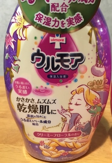 "u04 min - ディズニープリンセスデザイン""ウルモア""!!これで冬の乾燥肌を守ります!"