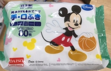 dais01 min - 100円・ディズニーグッズが可愛すぎる?!買いすぎには注意!!