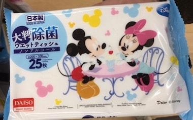 dais02 min - 100円・ディズニーグッズが可愛すぎる?!買いすぎには注意!!