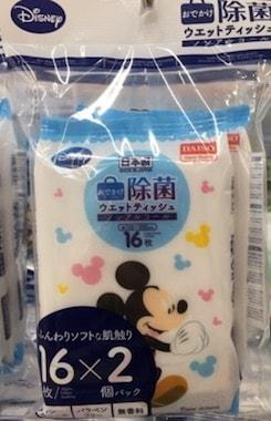 dais03 min - 100円・ディズニーグッズが可愛すぎる?!買いすぎには注意!!