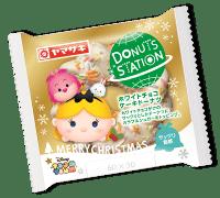 do01 1 min - ヤマザキ・ドーナツステーションのクリスマス・ツムツムパッケージ!!