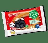 do09 1 min - ヤマザキ・ドーナツステーションのクリスマス・ツムツムパッケージ!!