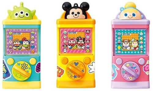 g05 min - ディズニーの楽しいかわいい玩具!!子供だけの楽しみではありません!
