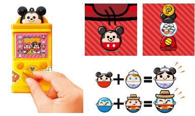 g06 min - ディズニーの楽しいかわいい玩具!!子供だけの楽しみではありません!
