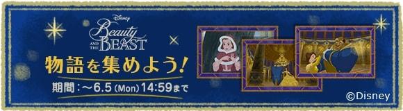 ri05 min - ディズニー マイリトルドール|オーロラ姫リトルドール 新登場!!