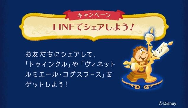 ri07 min - ディズニー マイリトルドール|オーロラ姫リトルドール 新登場!!