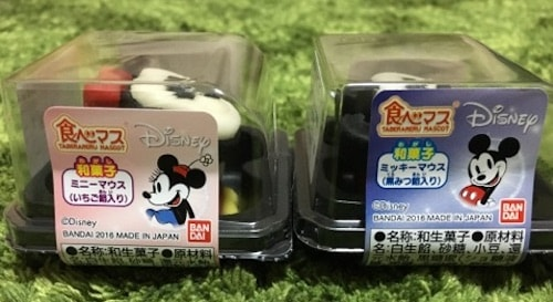 tabe02 min - 食べマス ディズニー・ミッキー&ミニーが我が家にやってきた!!