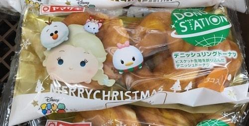 yama02 min - ヤマザキ・ドーナツステーションのクリスマス・ツムツムパッケージ!!