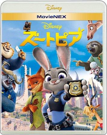 cinema03 min - オススメのディズニー映画!! 春休みは子供と一緒に映画を楽しもう!!