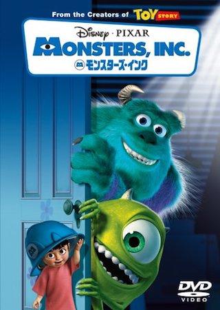 cinema08 min - オススメのディズニー映画!! 春休みは子供と一緒に映画を楽しもう!!