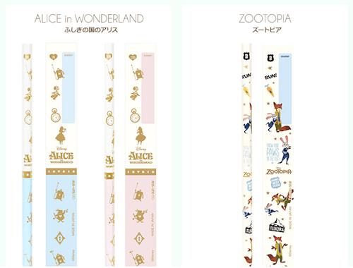 nyu03 min - 小学校入学までに準備する学習用品10選!!〜 ディズニーデザインで揃えてみよう!