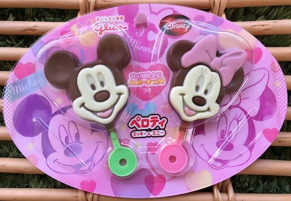 pero02 - バレンタインにもOK! ミッキー&ミニーのペロティ!!
