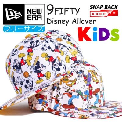 cap02 min - キッズ帽子 ディズニーデザイン10選!|日差しが強くなる前に揃えておきたい!