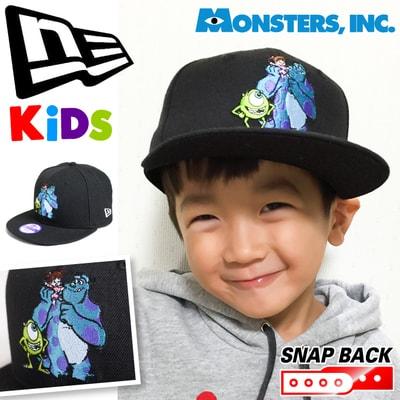 cap03 min - キッズ帽子 ディズニーデザイン10選!|日差しが強くなる前に揃えておきたい!