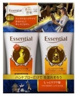 esse02 min - 花王 エッセンシャルから 美女と野獣の限定ボトル発売 〜 癒しのバスタイムを!!