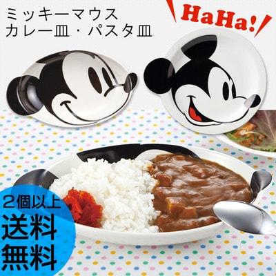 hi07 min - 新生活 に向けて揃えるかわいいディズニーの食器を選んでみました!