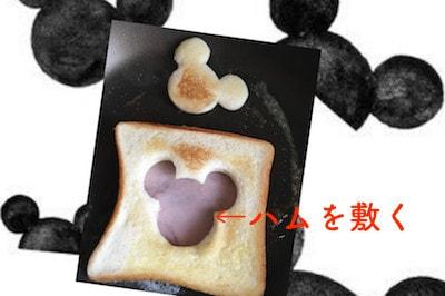 mickeypan04 min min - ミッキーマウスの目玉焼きトースト|作り方簡単! 休日のブランチにいかがですか?