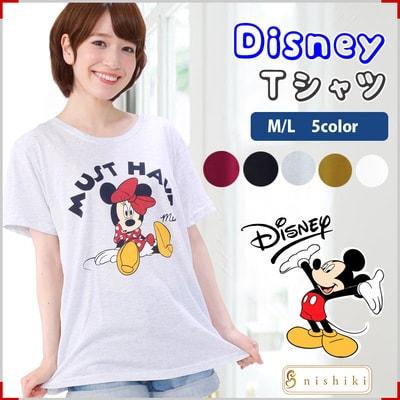 minnie t11 min - Tシャツを楽しむ 〜 ミッキー&ミニー Tシャツ25点 大集合!!