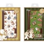 premium07 1 - iPhone 7 6s 6対応〜 ディズニー フリップカバーナイロン・シリーズが発売されます!!