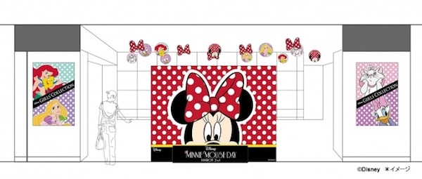 toukyou minnie01 min - 東京駅一番街 いちばんプラザ にて Disney Avenue「Girls'collection」開催~ ミニーマウスの日スタート!