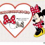 toukyou minnie02 min 1 - 東京駅一番街 いちばんプラザ にて Disney Avenue「Girls'collection」開催~ ミニーマウスの日スタート!