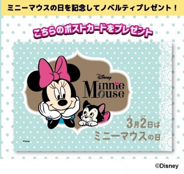 toukyou minnie05 min - 東京駅一番街 いちばんプラザ にて Disney Avenue「Girls'collection」開催~ ミニーマウスの日スタート!