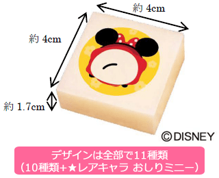 tsum-mochi04-min