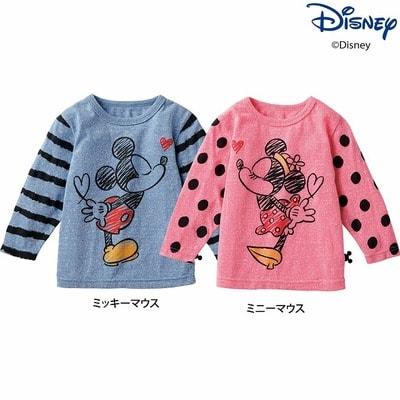 tuugaku06 min - 子供服|女の子に着せたいディズニーガールズファッション