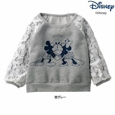tuugaku09 min - 子供服|女の子に着せたいディズニーガールズファッション