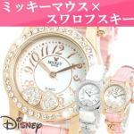 watch01 min 1 - 新生活 にディズニー時計を取り入れてみませんか? 毎日がハッピーになれる!!