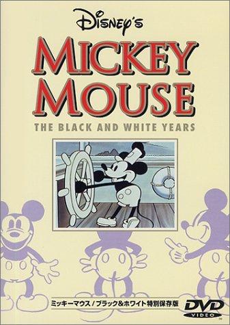 willy min 1 - 3月2日 ミニーマウスの日 〜 とってもキュート「ミニーマウスまとめ❤︎」
