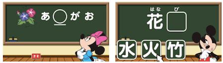 wp04 min - ディズニー&ディズニーピクサーキャラクターズ ワンダフルパソコンシリーズ 子供のパソコンについて考える!