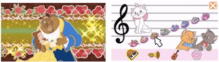 wp08 min - ディズニー&ディズニーピクサーキャラクターズ ワンダフルパソコンシリーズ|子供のパソコンについて考える!