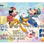 3501 min - クレジットカードを活用する?しない?〜 JCBカードの期間限定「東京ディズニーリゾート®35周年記念カード」