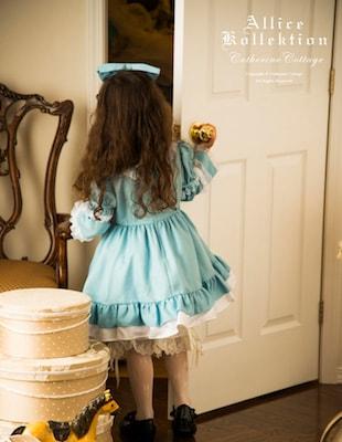 alice04 min - アリス ファッションはこれで決まり 〜 エプロンドレスからリボンカチューシャまで❤︎