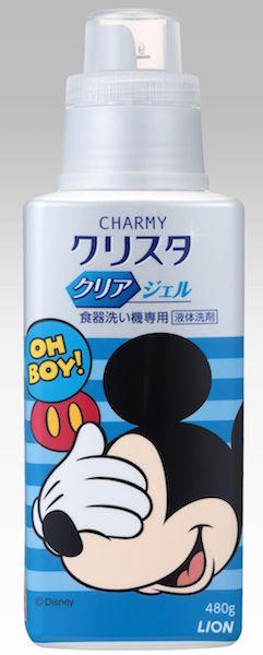 c02 min - ライオン(LION )商品  〜 ディズニーデザインアイテムのご紹介!!
