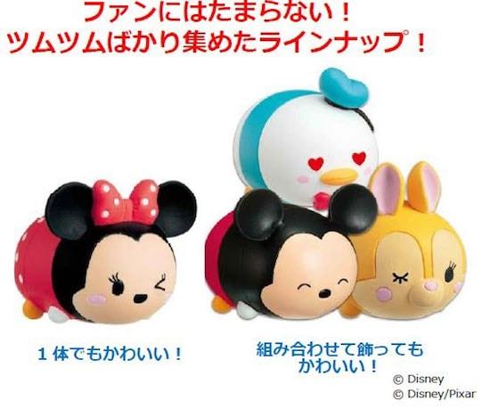 chocoegg02 min - チョコエッグ ディズニーシリーズ ツムツムセレクション 〜 フルタのチョコ菓子!