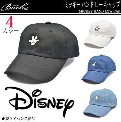 d cap03 min - ディズニーキャップ女子 〜 キャップからあったかニット帽 手袋まで!!