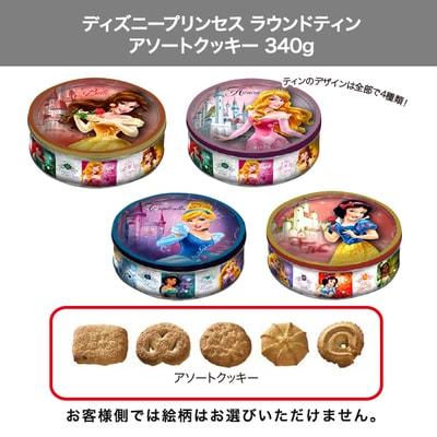 disney kan07 min - 贈り物 プレゼントにぴったり|ディズニキャラクターデザインの缶入りお菓子!!