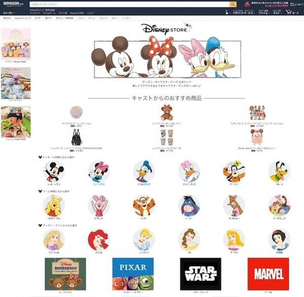 dstore05 min - ディズニーストア |「ミッキー&ミニー」 DAICHI MIURAとのコラボアイテム登場!!