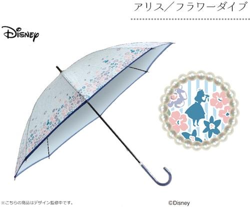 kasa1 02 min - ディズニー 晴雨兼用日傘でUVカット 〜 雨傘との違いも気になる!?