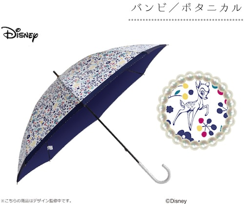 kasa1 09 min - ディズニー 晴雨兼用日傘でUVカット 〜 雨傘との違いも気になる!?