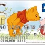 pooh 1 - クレジットカードを活用する?しない?〜 JCBカードの期間限定カード「プーさんとピグレット」