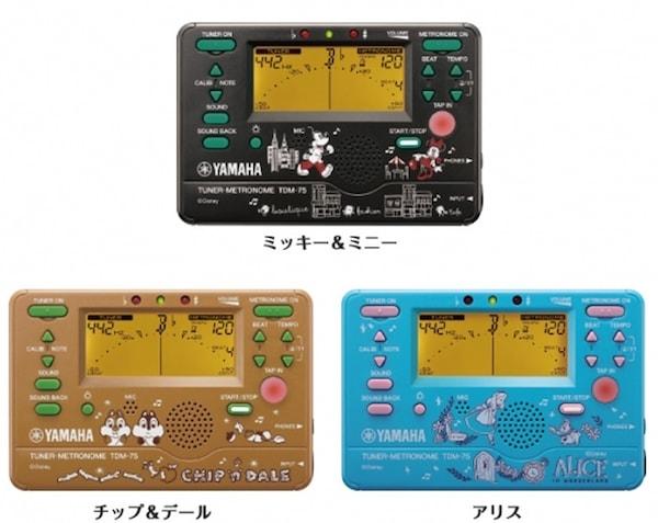 yamaha02 - 東京ディズニーシーのブラスバンドに憧れる!!〜 ヤマハ チューナーメトロノーム ディズニー